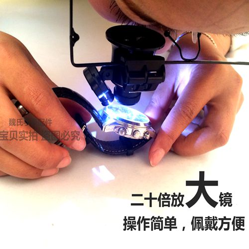 Лупа Wei's watch accessories  20X LED
