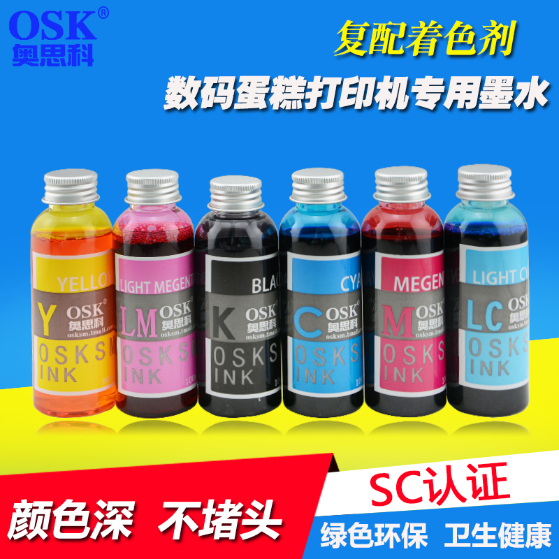 USD 19.46] OSK digital cake printer edible ink applicable Epson R330 ...