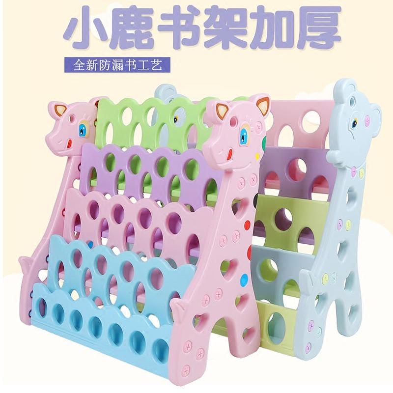 The New Childrenu0027s Plastic Bookshelf Baby Toy Storage Rack Kindergarten Book  Rack Book Storage Rack Display
