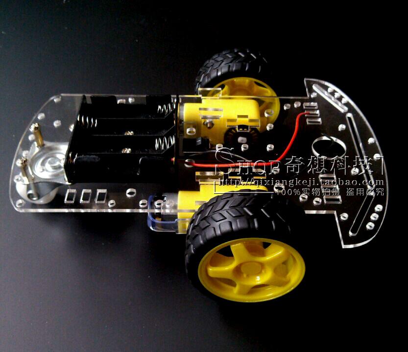 智能小车底盘 2轮驱动 寻迹小车 智能小车底板 竞赛小车 DIY套件
