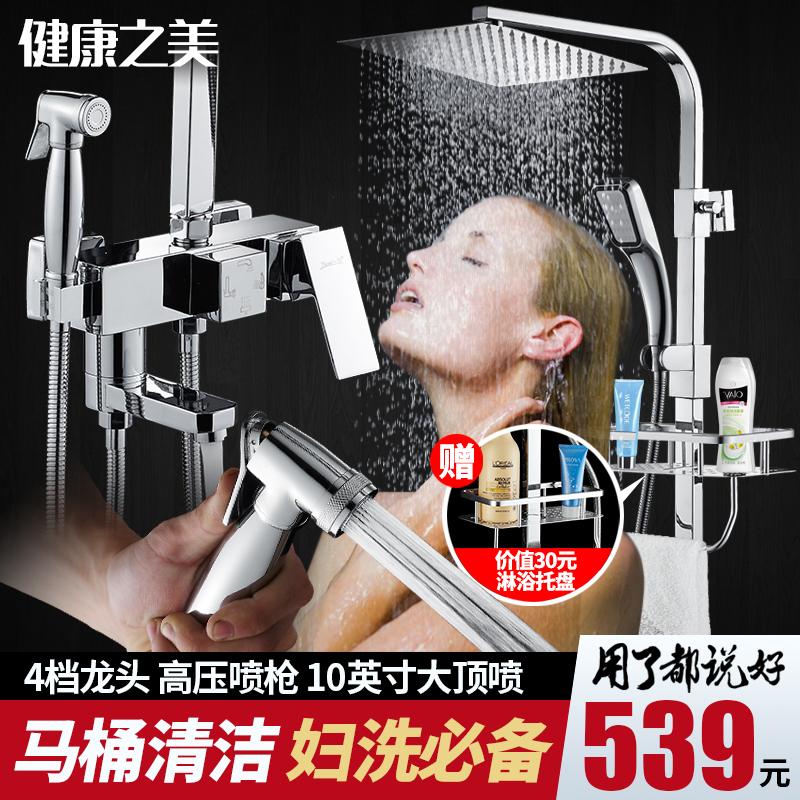 科勒佳德无铅304不锈钢淋浴花洒套装可升降淋浴柱超薄增压顶喷