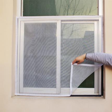 防蚊隐形窗纱 60*90cm/多款规格