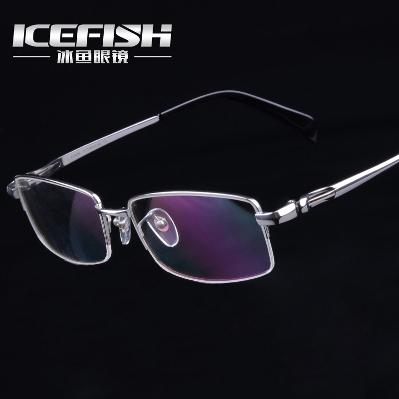 f3c7c61615 Myopia glasses male big face Pure titanium half-frame glasses frame ...