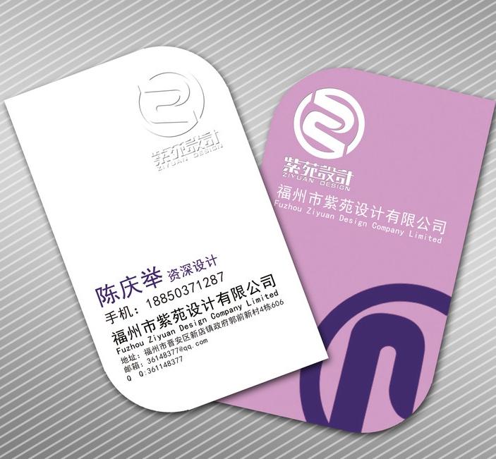 Usd 911 business card color making free design printing round business card color making free design printing round shaped business card creative personality business card custom colourmoves