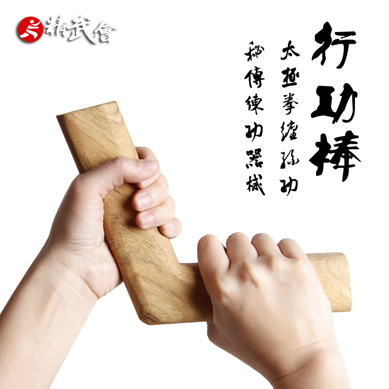 L-shaped tai chi ruler line Power Stick old elm solid wood