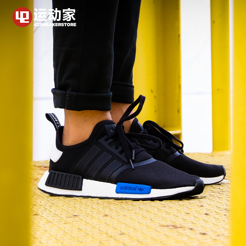 9be2cb665 ...  42 Sportsman  Adidas NMD Tokyo Moscow S79162 160 S75338 S75487 ...