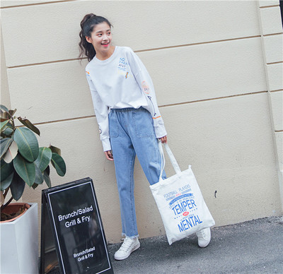 Township girl 2017 autumn new women Korean College wind elastic waist leisure loose pencil jeans women