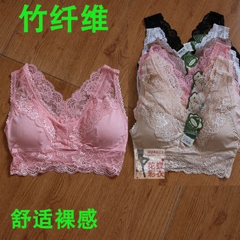 Counter Folded Bamboo Fiber Lace Sleep Bra Comfortable Homewear Underwear Cushion Without Steel Ring Half-section Vest Sports