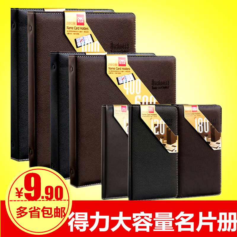 Usd 673 deli business card holder business leather business card deli business card holder business leather business card ben large capacity business card book card pack reheart Image collections