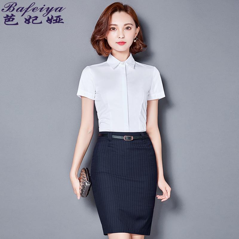 夏季职业装女装套装套裙OL白领时尚修身短袖小西装面试正装工作服