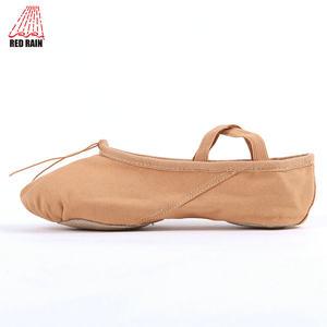 红雨男女儿童成人舞蹈鞋体操芭蕾练功鞋肉色鸵色瑜伽帆布软底猫爪