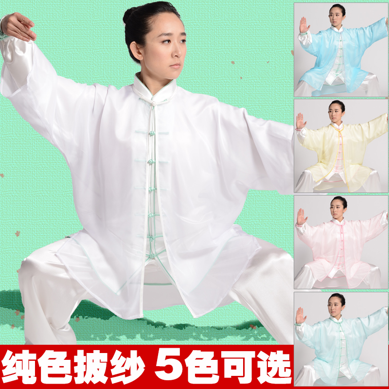 f04b195e0 Tai Chi Clothing drape Pure Color drape Taiji clothing men and women show  outside the martial arts morning training service practice clothes