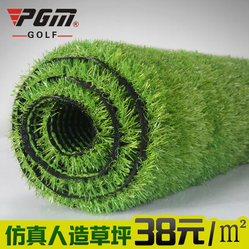Профессиональные определённый сделать ! высокая моделирования искусственный газон 2cm/3cm/4cm долго трава детский сад специальный ложный трава кожа