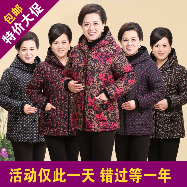 2015新款中老年女装冬装棉衣修身薄款小棉服中年妈妈装奶奶棉袄潮