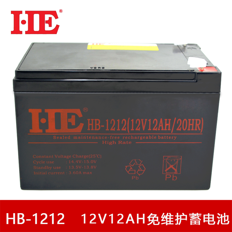 he 12v12ah battery 20hr booth light audio ups battery lead acid