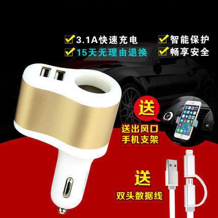 Xe điện thoại di động sạc đầu chuyển đổi phổ xe trên sạc nhanh xe điện thoại di động chuyển đổi điện thoại đa chức năng cắm xe - Âm thanh xe hơi / Xe điện tử
