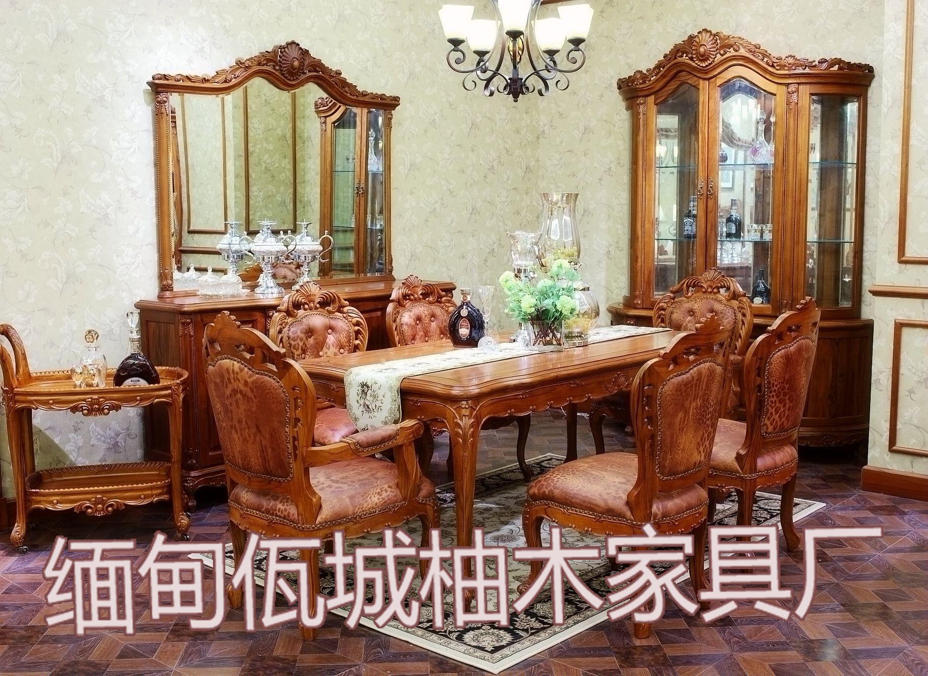 缅甸佤城柚木家具厂●100%全纯老手工●欧式餐桌椅纯柚木雕刻