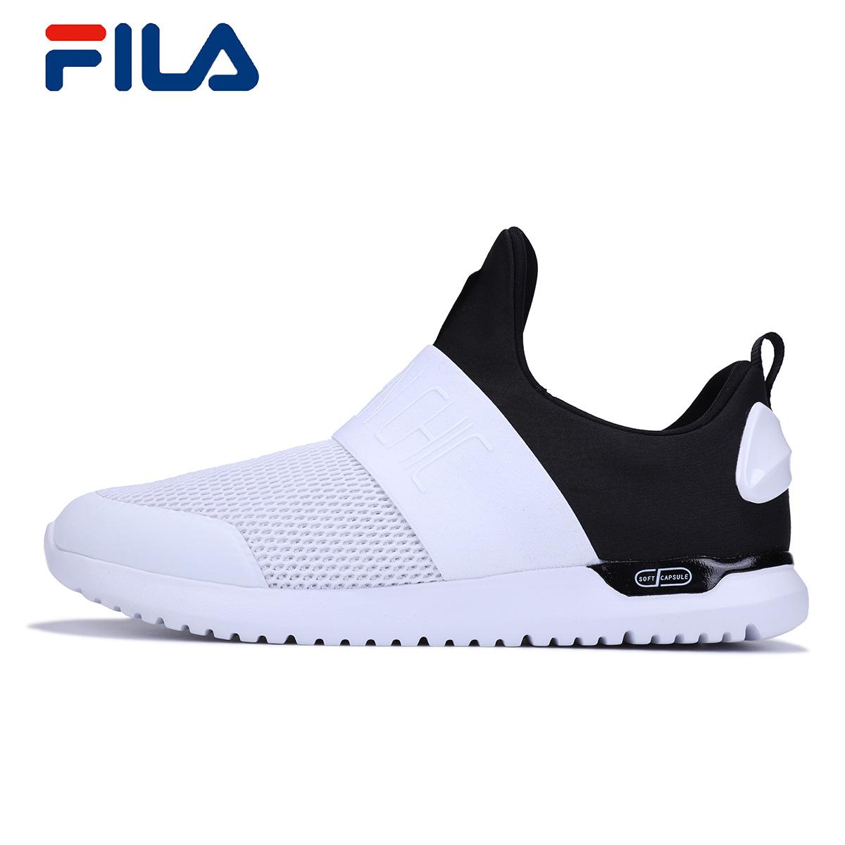 fila shoes 2017 women
