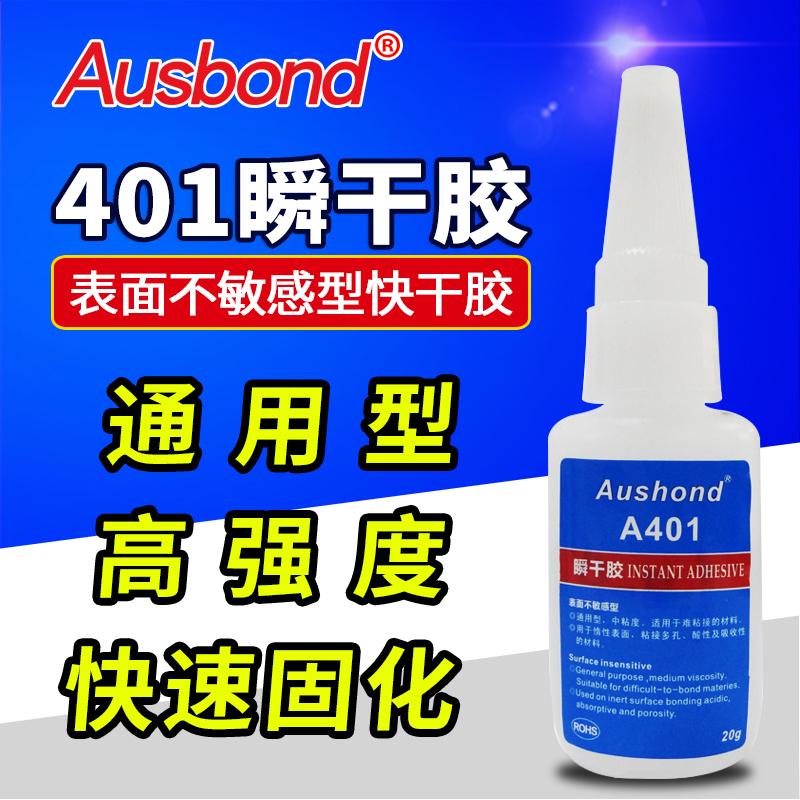 Клей Ausbond  401 501 502