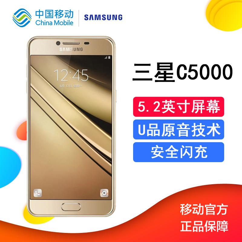 Samsung/ samsung Galaxy C5 SM-C5000 вся сеть через 4г мобильный телефон