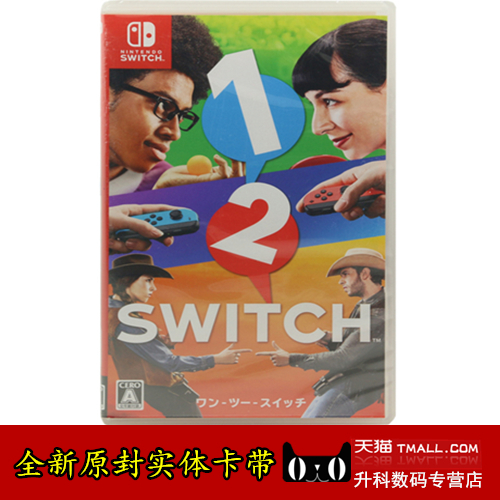 Spot! Nintendo Switch NS game 1-2 Switch NX one-two Switch Authentic