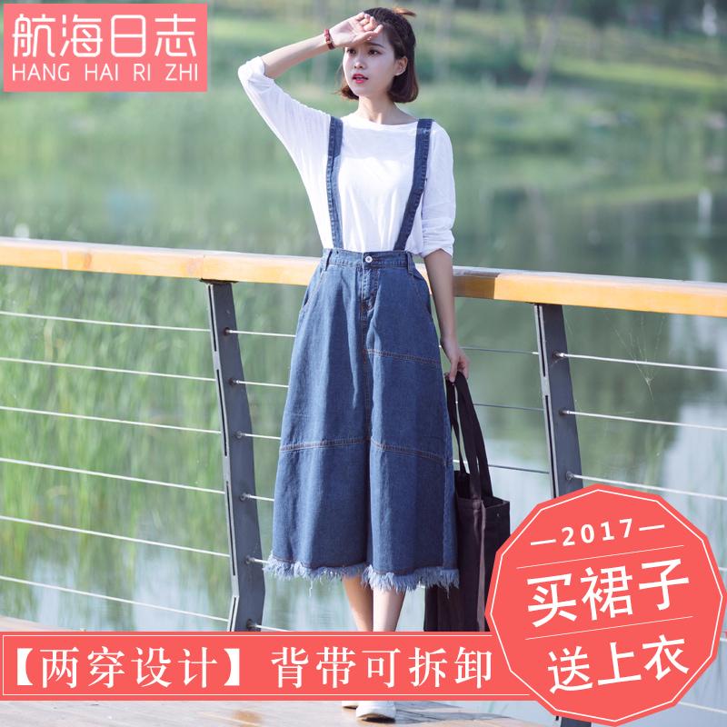 2017春夏新款韩版中长款牛仔裙半身裙 不规则高腰学生裙子a字裙女