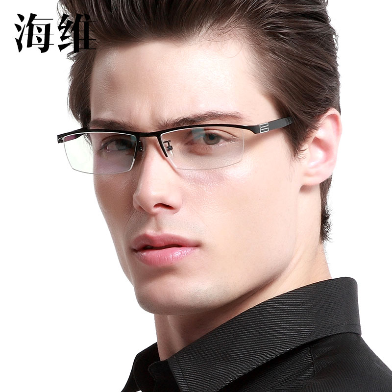 56ca661e88 Eyebrow box half-frame glasses frame myopia male models glasses frame  finished myopia glasses optical glasses TR90 eye box