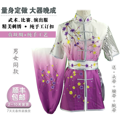 Chinese Martial Arts Clothes Kungfu Clothe Wushu Competition Performs Dress Dress, Adult Women, Children, Male Embroidery, Plum Blossom Gradually Overcolor