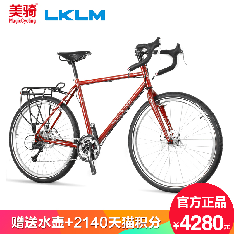 USD 1008.57] LKLM cheerful 318 travel bike 26 inch long haul chrome ...