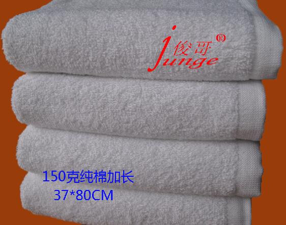 高档宾馆100/120/150克纯棉毛巾洗浴美容会馆加大加厚100克纯棉