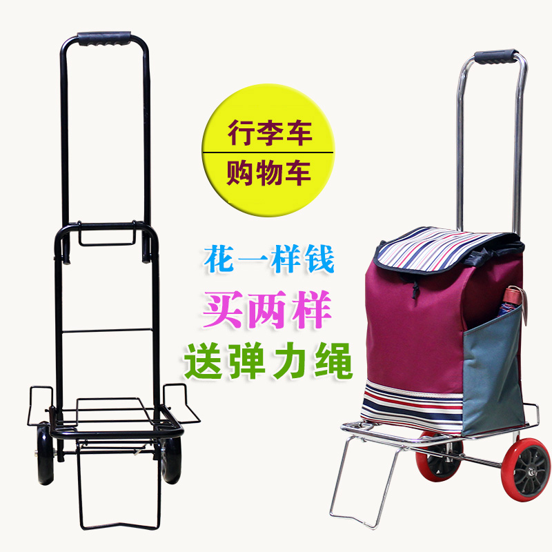 ebfbe7dcedc7 Hummer folding portable trolley luggage cart shopping cart elderly ...