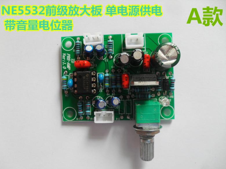 NE5532 pre-amplifier Board front panel single power supply with volume  potentiometer interchangeable op amp