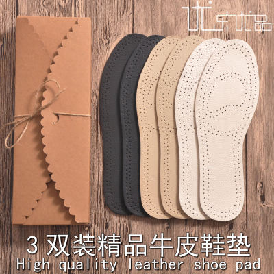 Head layer leather leather leather shoes insole sports soft sweat sampling anti-thickening breathable men ladies non-slip insoles summer