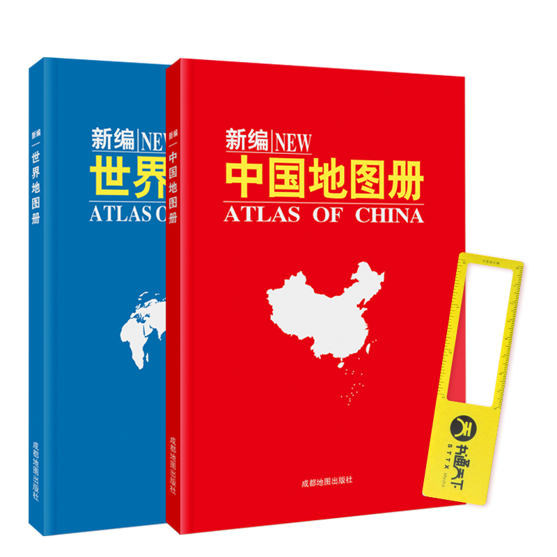 Usd 1418 official2018 new edition of the world atlas china atlas official2018 new edition of the world atlas china atlasfull 2 volumes gumiabroncs Images