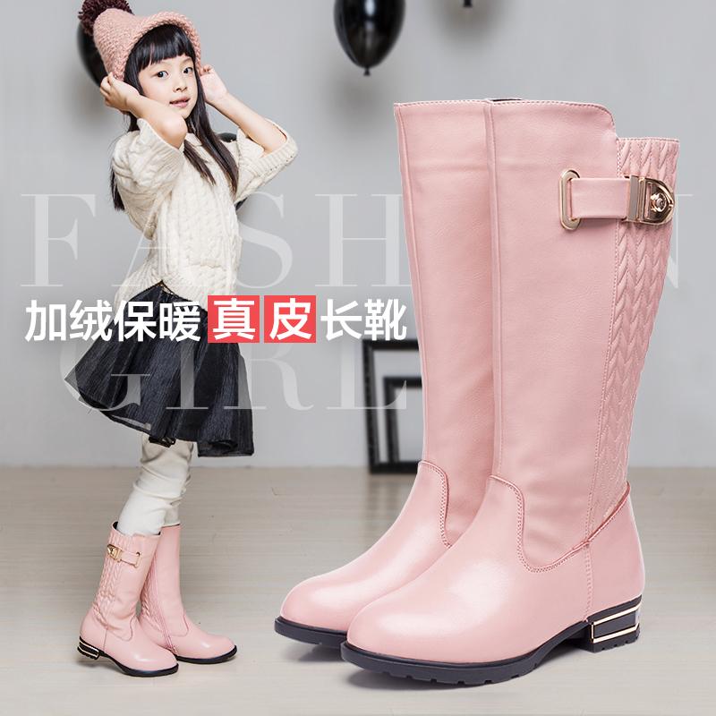 真皮儿童鞋女童靴子高筒长靴2015秋冬季新款加绒公主棉靴大童冬靴