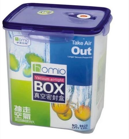 包邮新款牛奶桶9828方型抽真空密封保鲜盒防虫防潮储物盒容量5.9L
