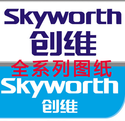 Usd 5 22 Skyworth Lcd Tv Drawing Information A Full Range Of