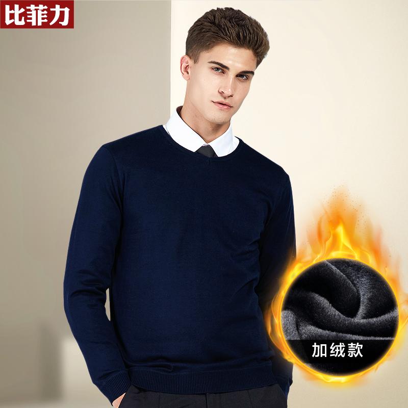 秋冬男士羊绒衫男V领羊毛衫宽松套头毛衣针织衫修身大码加厚