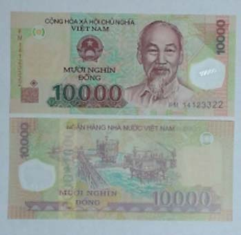 Collection Of Commemorative Business Gifts Jiapin Vietnamese Dong Face Value 10000 Shield 1 Million