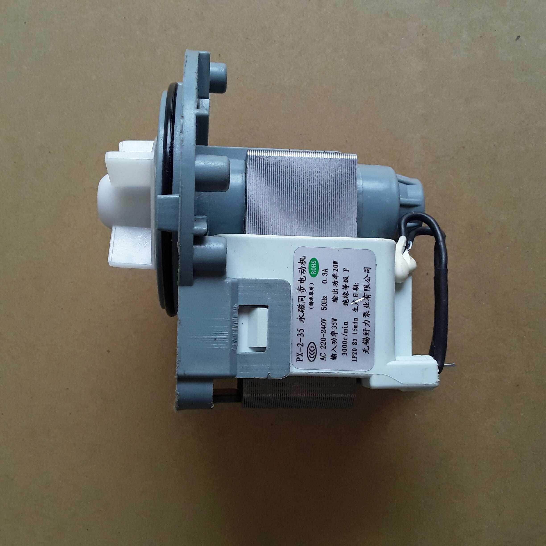 Little Swan Wash Machine Motor Wiring Schematic - Trusted Wiring Diagram