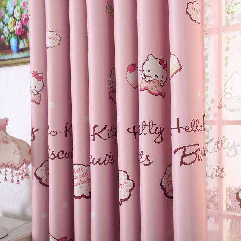 简约现代纯色成品棉麻全遮光窗帘客厅卧室加厚亚麻布料定制落地窗
