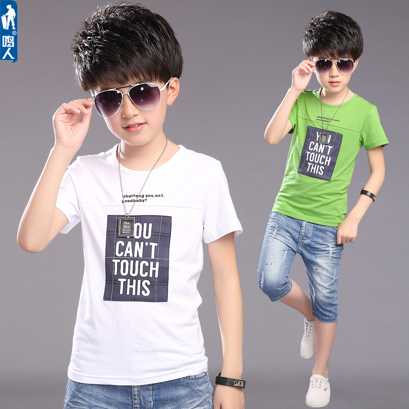 9a5141ff520 Male children short-sleeved T-shirt boy Summer 2019 new tide boy t Blood  large children s clothing Korean children s compassionate