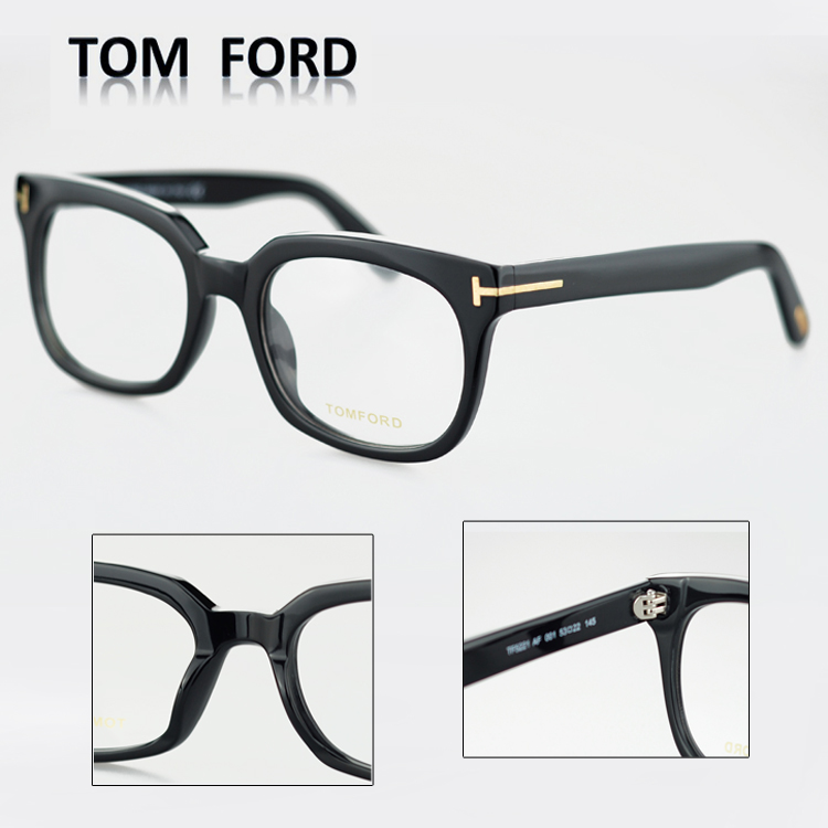 17f84028435 USD 407.86  New Tom Ford glasses retro frame men and women tf5221 .
