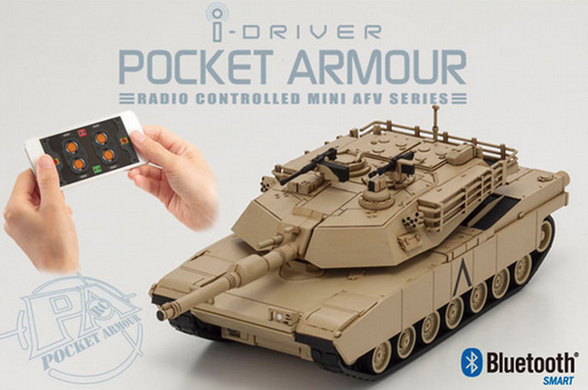 拼装战车模型 青岛社 00080 1/48 美 M1A2 主战坦克 远程有线遥控