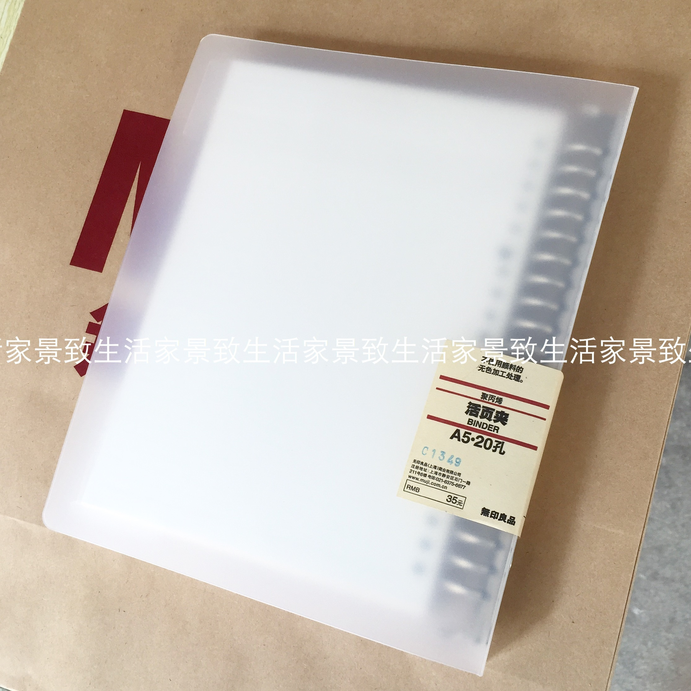 MUJI Muji loose-leaf the present paper the porous binder to Replace Paper A5 B5 A4 loose leaf paper domestic purchasing