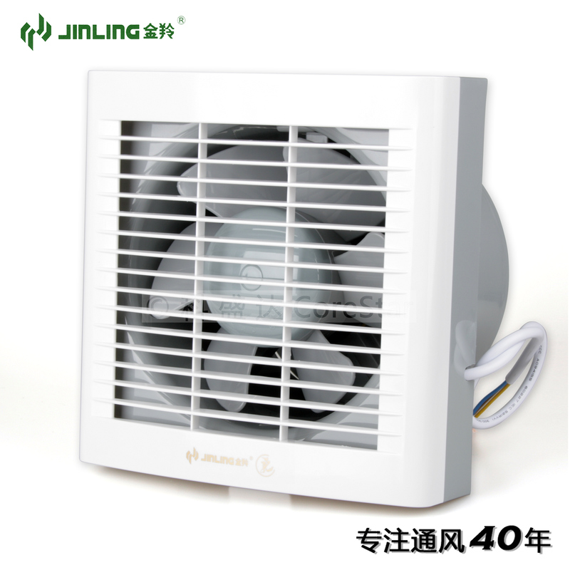 Strong Bathroom Exhaust Fan 28 Images Broan 512m Through Wall Fan 6 Inch 70 Cfm 3 5 Sones