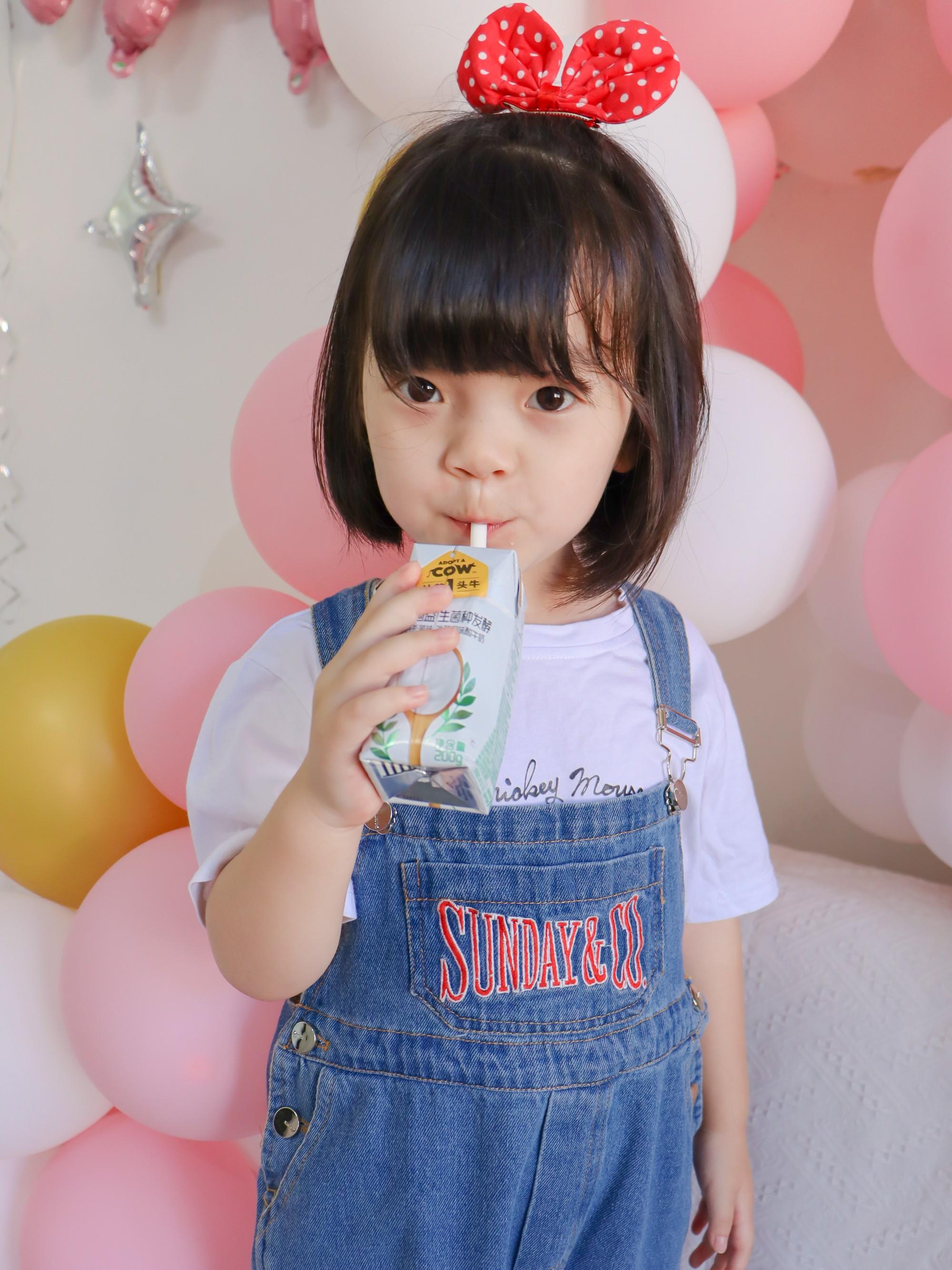 【认养一头牛】酸奶牛奶12瓶*2箱