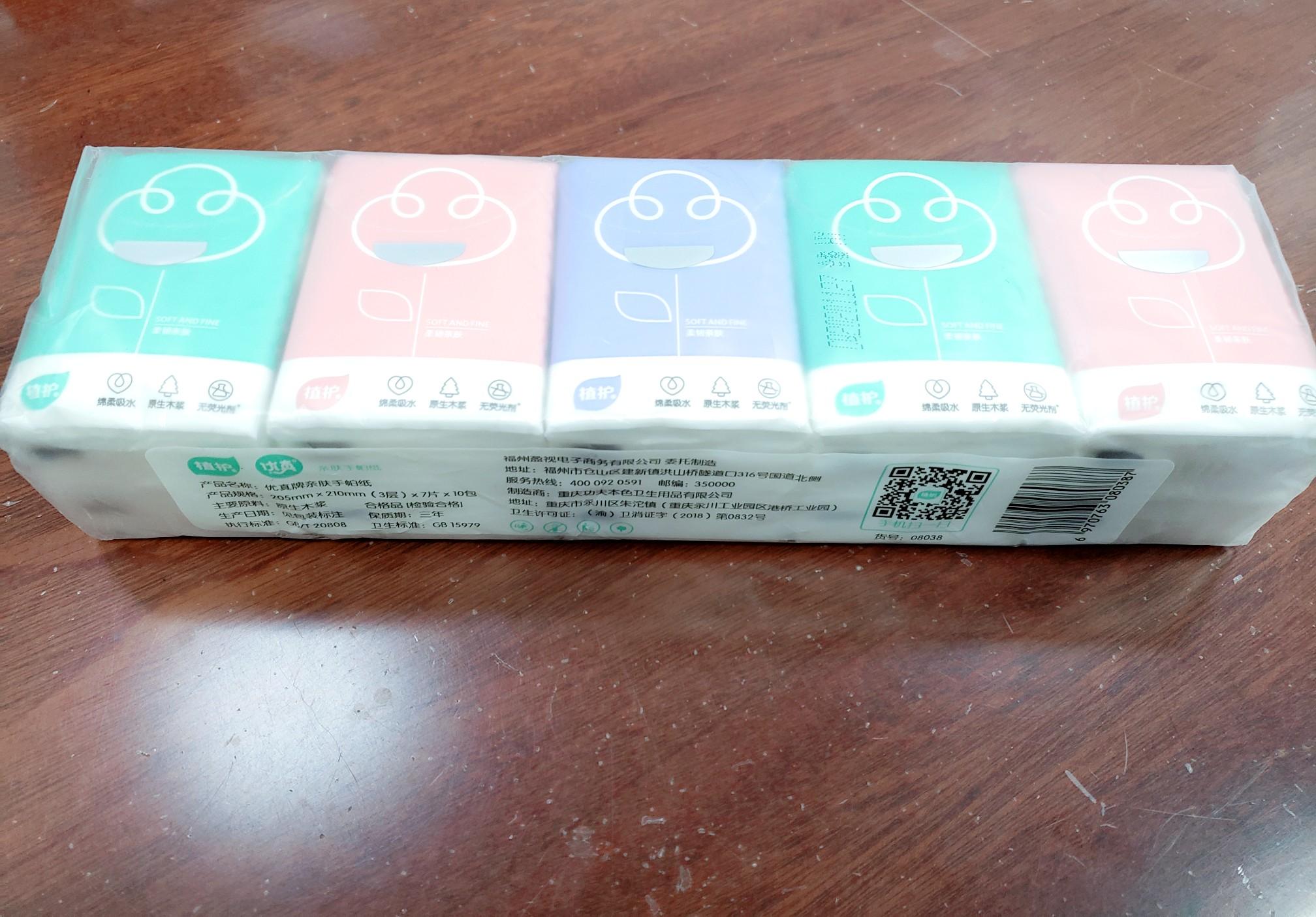 【植护】存木餐巾纸面巾纸10包