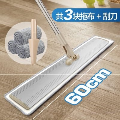 New hand-wash large aluminum plate flat mop rotating household wood floor tile floor lazy mop dust push