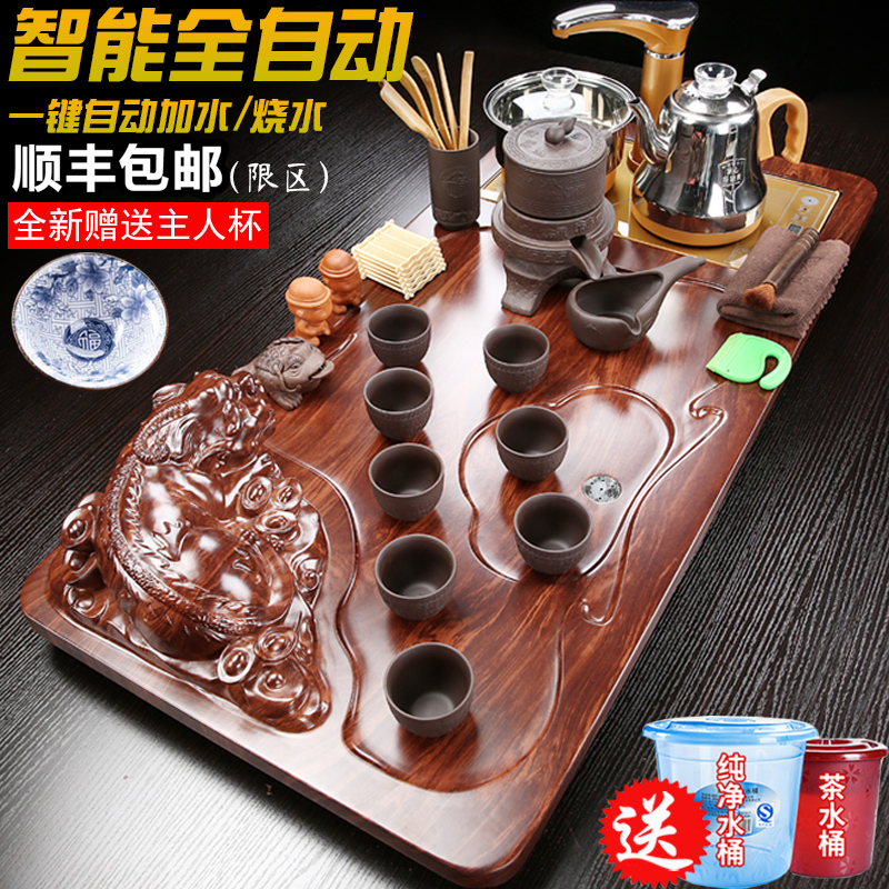 Graphite tea set home fully automatic one simple modern office living room guest kung fu tea plate tea sea
